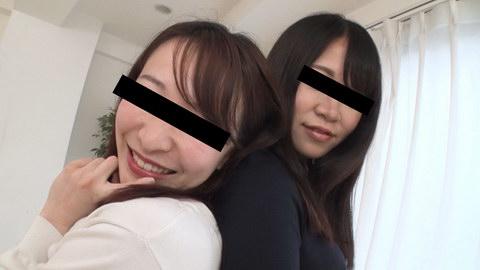 おんな友達といっしょ 〜飛びっ子装着してダルマさんが転んだをやってみた〜 永田ゆう 河合春奈