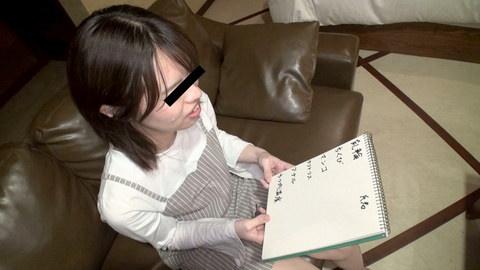 おんなのこのしくみ ~成長したワタシのロリボディを再度測ってください~ 宮原圭子