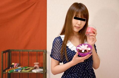 美人アロマテラピー講師が心もチンコも癒してくれました 古田奈央